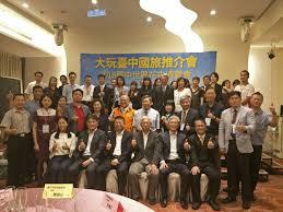 bureau expo 2018 taichung flora exposition promoting flora expo tourism