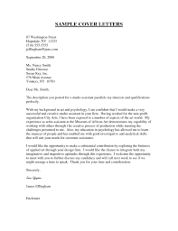 Field Technician Cover Letter Bartender Cover Letter No Experience Image Collections Cover