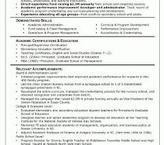 resume sle for a college graduate grad resume objective fearsome high student exle no