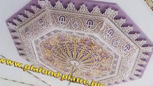 decoration en platre faux plafond
