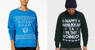 hanukkah clothes 19 hanukkah sweaters for the who might feel left out at an