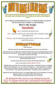 prayers for sukkot how to make a lulav shake poster jecc marketplace