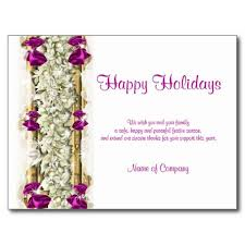 christmas card sayings for businesses learntoride co