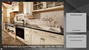 Kitchen 428 by 428 Kokomo Ln Conemaugh Twp Som Pa 15905 Youtube
