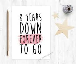 8th wedding anniversary 8th wedding anniversary card 8th anniversary 8 years forever