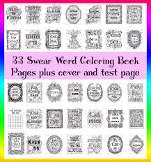 swear word coloring book printable instant download mature