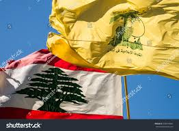 Old Lebanese Flag Mleeta September 26 Hezbollah Flag Flies Stock Photo 328274984