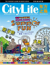 r駸erver si鑒e air citylife magazine july 2016 by citylife hk issuu