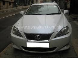 lexus used car hk gp motors ltd lexus is250