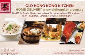 ik cuisine promotion sg food on singapore food best singapore food