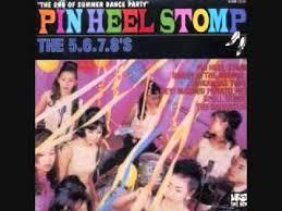 5 by 7 photo album the 5 6 7 8 s pin heel stomp album