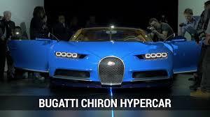 bugatti chiron 2018 saudi prince buys bugatti chiron and vision gran turismo autoblog