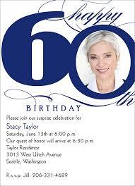 60th birthday invitations gallery invitation design ideas