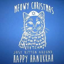 hanukkah t shirt best 25 hanukkah sweater ideas on sweater