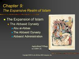 The Mcgraw Hill Companies Worksheet Answers History Chapter 9 The Sasanid Empire And The Rise Of Islam Ppt