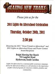 invitation event sample