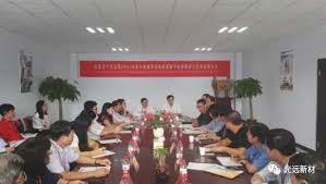 the bureau production company bureau and government cadres inspection delegation to