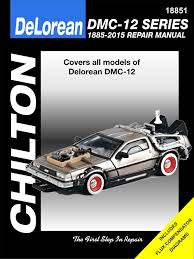delorean repair manual by cmdrkerner on deviantart