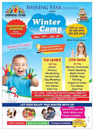 winter c multi skill fast track c at shining education