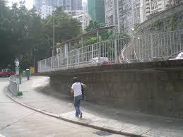 Banister Road File Hk Sheung Wan Hospital Road Banister Sideway Near Bonham Road