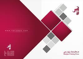 free download layout company profile company profile free vector in adobe illustrator ai ai vector
