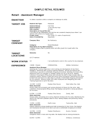 Resume Samples Retail Management by Resume Template For Retail Position Augustais