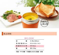 thermom鑼re chambre thermom鑼re sonde cuisine 100 images thermom鑼re chambre 100
