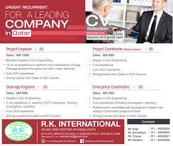 Cctv Experience Resume A646af5f 63b6 4556 88e2 B02cfbd38d44 Original Jpeg