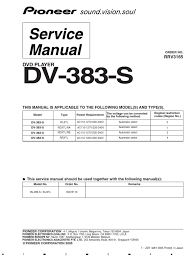 pioneer dv 383 s et resistor automatic transmission