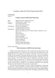 letter of invitation for china visa application chinese