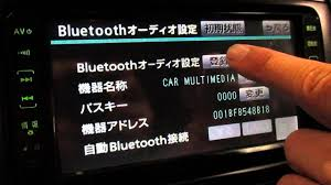 2007 2009 toyota blade corolla bluetooth handsfree setup youtube