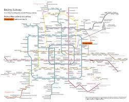 Beijing Metro Map by Hiking With Beijing Hikers Finding The Meeting Points Beijing