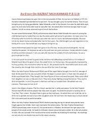 best biography prophet muhammad english an essay on hazrat muhammad mustafaa s a w