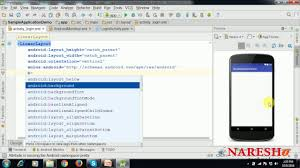 android missing layout width how to execute android application in android studio android