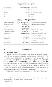 shtetl yiddish language and culture sheva zucker u0027s yiddish