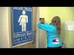 some home gender neutral bathrooms to be lesson in youtube