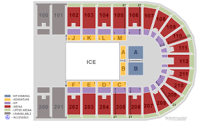 nrg arena houston tickets schedule seating chart directions