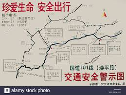A Map Of China by China Jinshanling A Billboard At The Entrance To The The Great