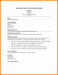 Cover Letter For Usps Job How To Address A Cover Letter Without A Contact Images Cover