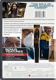 split movie page dvd blu ray digital hd on demand trailers