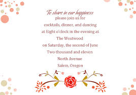 wedding reception program sle invitation wording for wedding reception invitation ideas