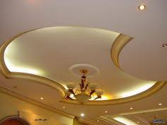 Decoration Idea For Living Room by 17 Amazing Pop Ceiling Design For Living Room Pop False Ceiling