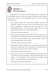 personal quality essay what are the qualities of a essay essay for you