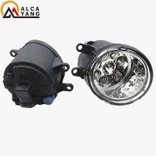 lexus lx 570 horn online get cheap car pc lexus aliexpress com alibaba group