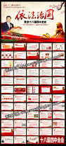 2247 best free ppt templates download images on pinterest html
