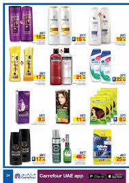 back to offers from carrefour until 12th september