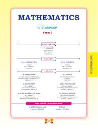 grade standard class 04 english medium mathematics text book i