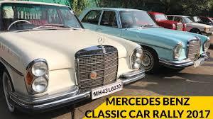 mercedes benz classic mercedes benz classic car rally 2017 mumbai youtube