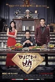 sinopsis film lee min ho i am sam sinopsis mr baek episode 1 sinopsis drama korea terbaru nih bagi