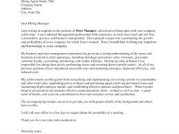 cover letters for retail management administrative assistant